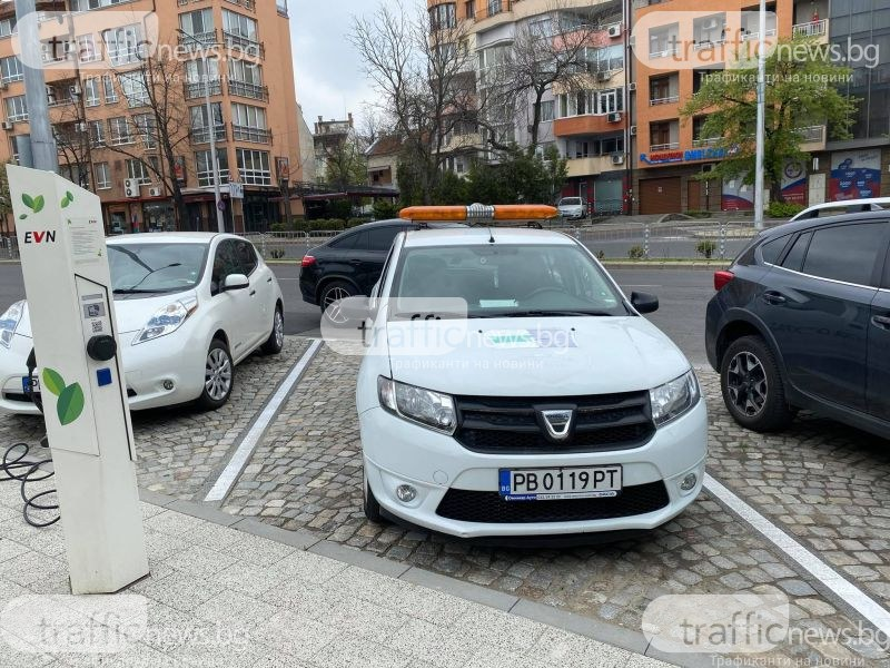 Електрически ли са автомобилите на Общинска охрана в Пловдив?