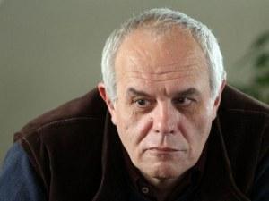 Андрей Райчев: Станахме свидетели как