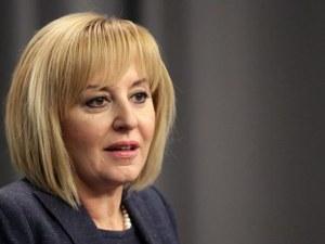 Манолова към Борисов: Парламентът не е трибунал, сградата на съда е на друго място