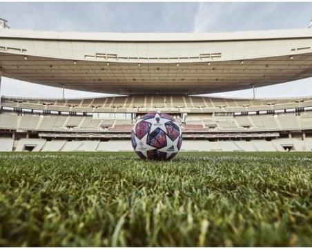 Официално: Въпреки заплахите от УЕФА, обявиха създаването на Суперлигата