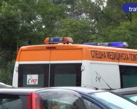 Такси падна в коритото на река в София