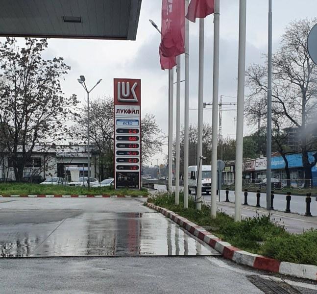 Бензинът и дизелът в Пловдив с поредно увеличение на цените, газта - над 1,10 лева за литър