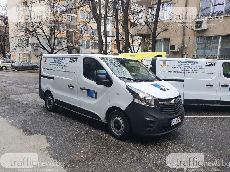 Огромен интерес към РНК ваксините! Мобилните екипи имунизираха 400 човека за три дни в Пловдивско