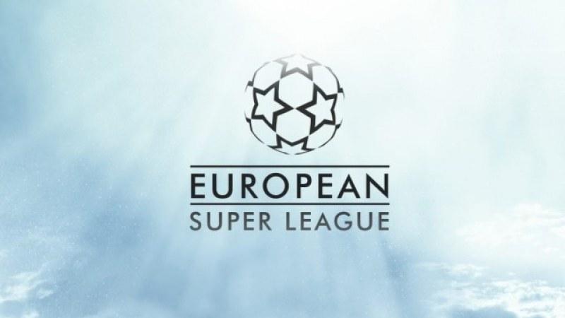 Ще се вразумят ли големите клубове, или започват война с УЕФА