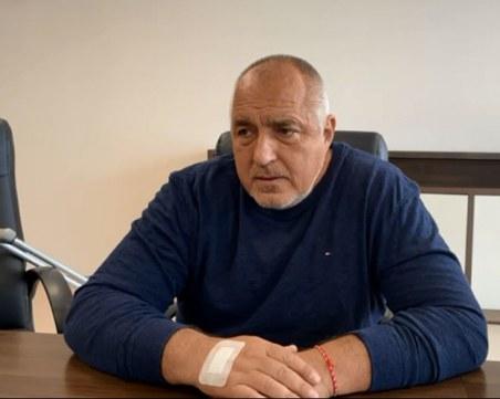 Бойко Борисов представя кабинета, който ще предложи ГЕРБ