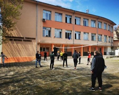 Пловдивската полиция с нова кампания в училищата, на фокус - наркотиците