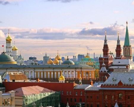 Русия обяви български дипломати за персона нон грата