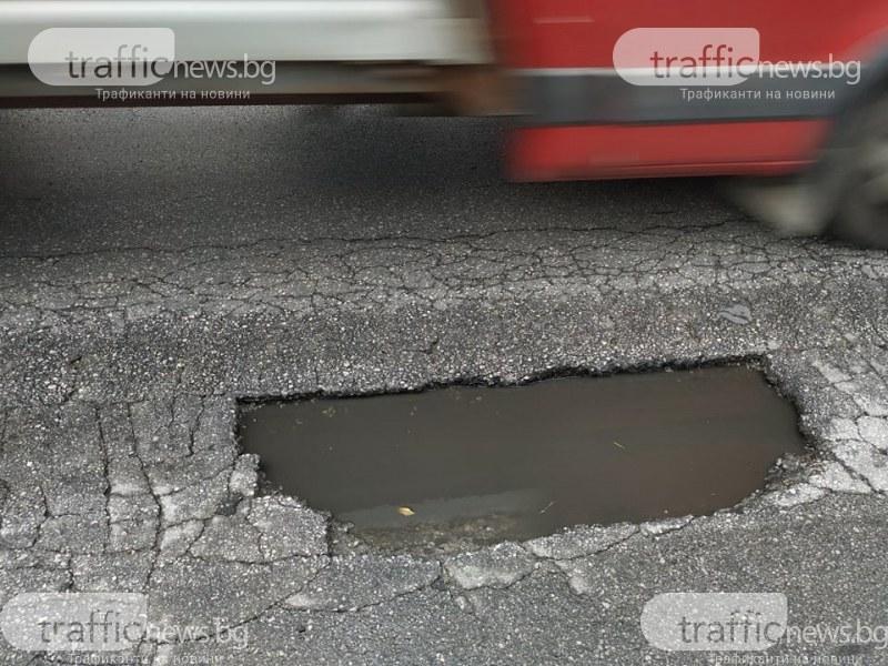 България се нарежда на последните места в света по качество на пътищата