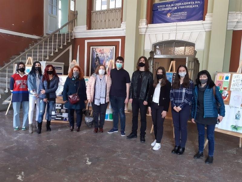 Хуманитарната гимназия в Пловдив чества Седмица на Земята и книгата
