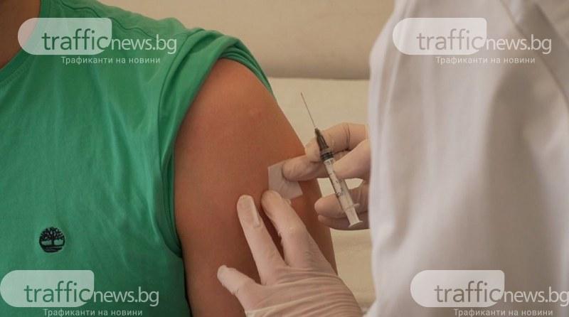 Над 7000 ваксинирани за 24 часа у нас! 35 мед. служители сред заразените