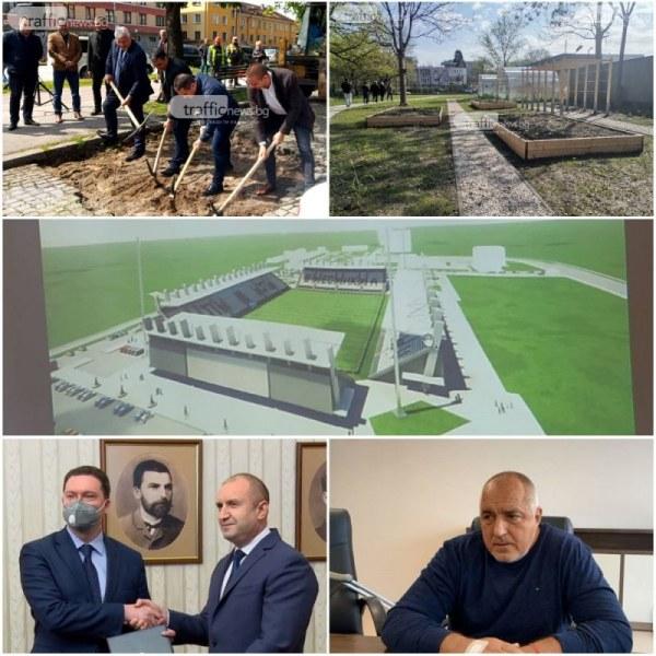 ОБЗОР: Стартира един от най-големите проекти в Пловдив. ГЕРБ получи мандат, определи министрите