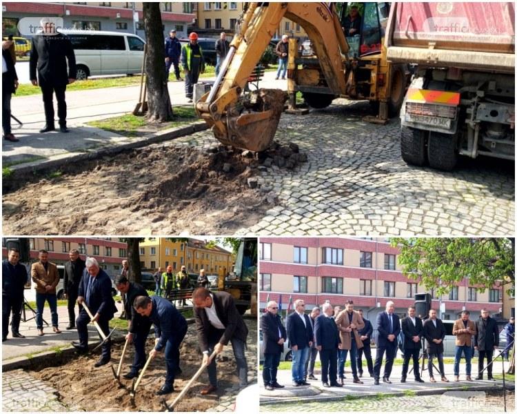 Старт на един от големите проекти в Пловдив, обмислят ново кръгово на Коматевския възел