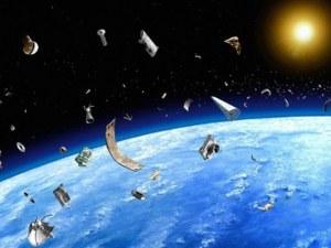 Космическите отпадъци са нарастваща заплаха