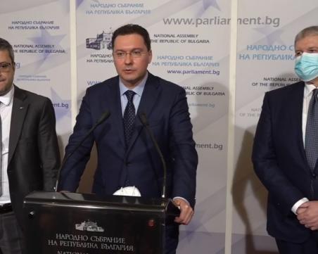 Даниел Митов: Отказът от разговор е проява на политическа незрялост от ДБ
