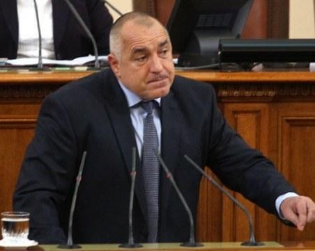 Депутатите се отказаха от изслушването на Борисов в НС