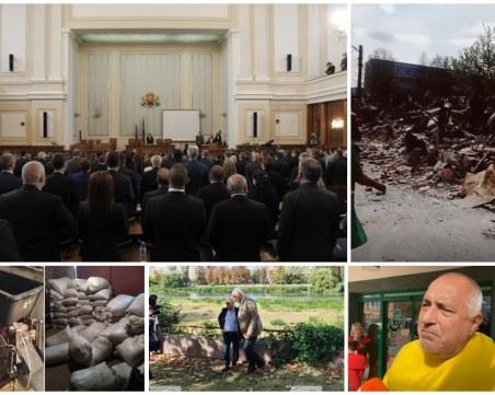 ОБЗОР: ГЕРБ връща мандата, Борисов не смята да се оттегля, багери влязоха в Шекер махала