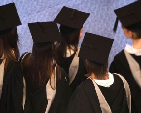 Разкриват 370 места за млади висшисти по програма