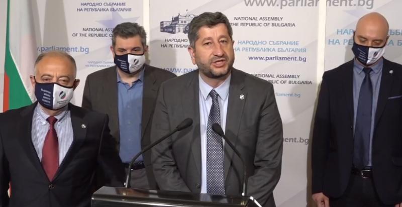 Демократична България няма да подкрепи ГЕРБ за правителство, отказаха консултации