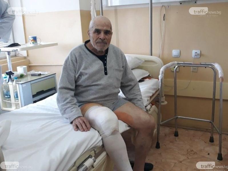 Дядо Ахмед след операцията на огромния тумор: Добре съм, отивам да си гледам дръвчетата