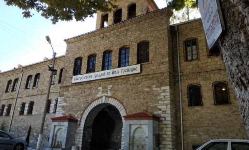 От Бачковския манастир помагат на бездомни