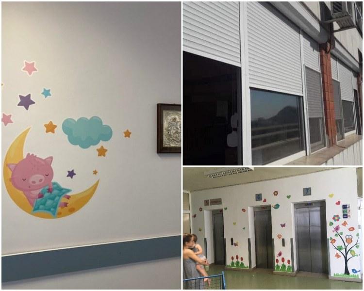 Пловдивчани превърнаха детска хирургия в приказно царство, набират средства за ролетни щори