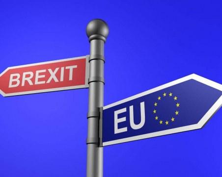 Европейският парламент гласува търговската сделка с Великобритания