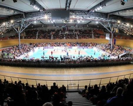 Обявиха къде ще е жребият за Европейското първенство по волейбол за жени
