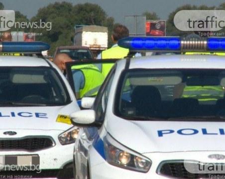 Водач си спретна гонка с полицията край Пазарджик, двама са арестувани заради дрога