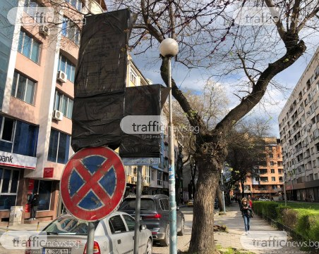 Заради ремонта край Новотела: Масово вдигат автомобили и лепят фишове на поразия