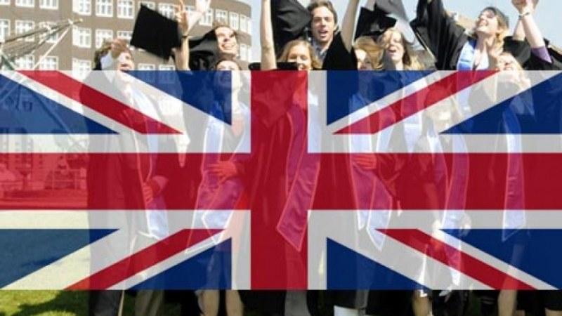 Българите, учещи във Великобритания, няма да могат да теглят студентски заеми