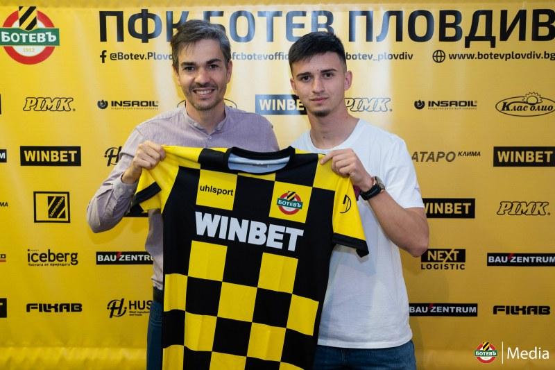Ботев подписа с още един свой юноша