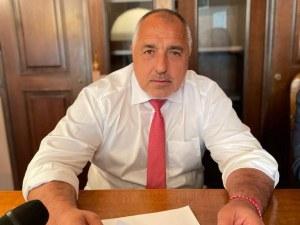 Борисов: Осигурихме 5,5 милиона дози ваксини до края на юни