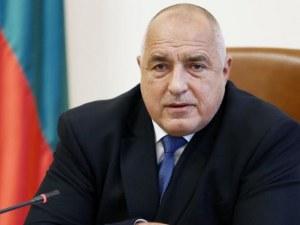 Борисов: Отпускаме допълнителни 50 лв. към пенсиите през май