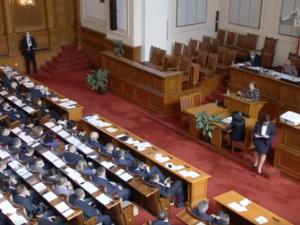Депутатите отказаха