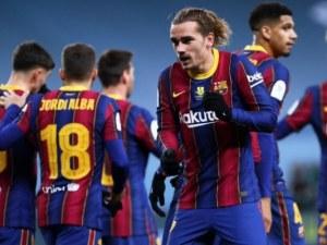 Странно: Барселона обяви, че остава в новата  Суперлига