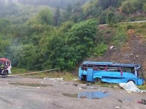 Започва делото за катастрофата край Своге, защитата оспорва обвинението