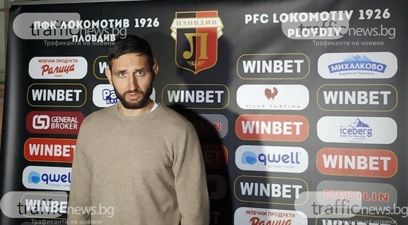 Тунчев: Доволен съм от израстването на отбора