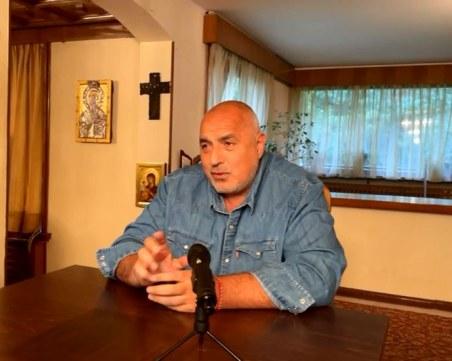 Борисов връща мандата на президента