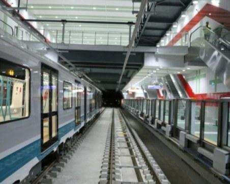 Пускат утре новия участък от метрото в София