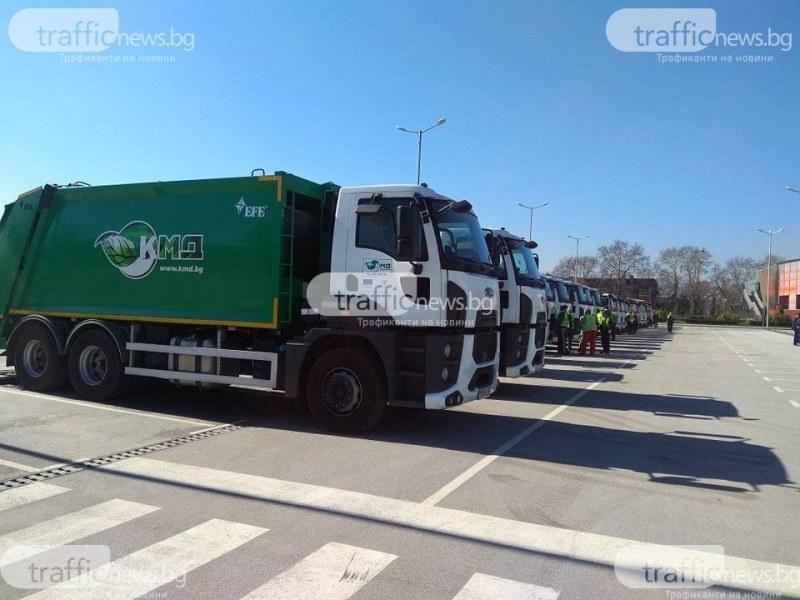 Машини мият улиците на Пловдив по график! Вижте от къде ще минат