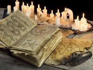 Скритите послания: Магията - митове и заблуди