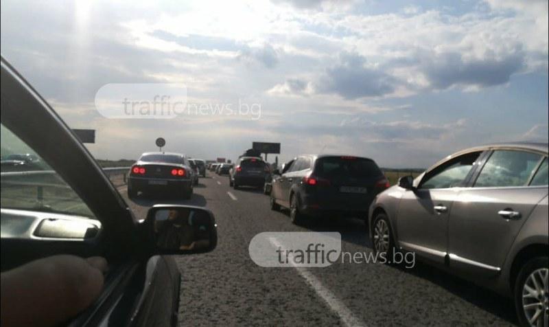 Затварят 23 км от АМ Тракия днес