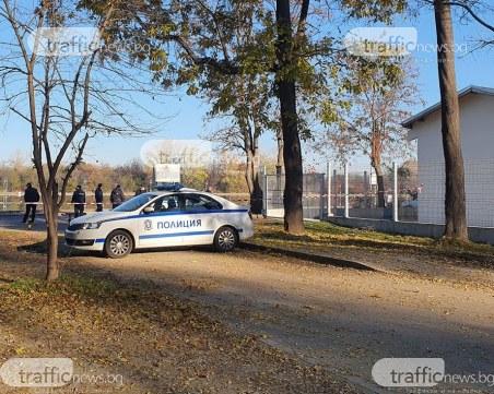 Арестуваха известен ботевист с наркотици на Гребната база в Пловдив