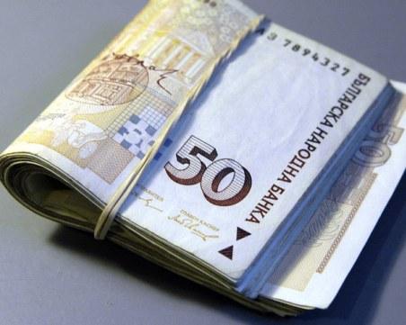 Рекордно нарастване на спестяванията на българите по време на пандемия