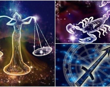 Какво очаква Везни, Скорпион и Стрелец през месец МАЙ?