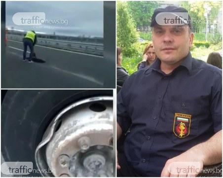 След две години по мъките: Шофьор от Пловдивско осъди АПИ след инцидент на АМ Тракия