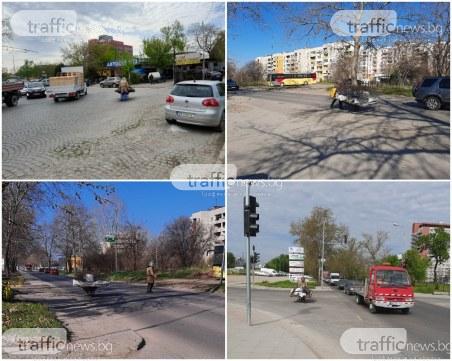 Мъж рискува живота си и задръства пловдивски булевард, заради… количка със старо желязо