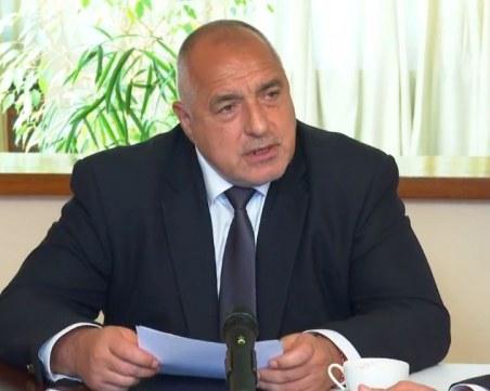 Борисов за ИТН: Искат абсолютно мнозинство, за да си правят каквото искат, това е диктатура