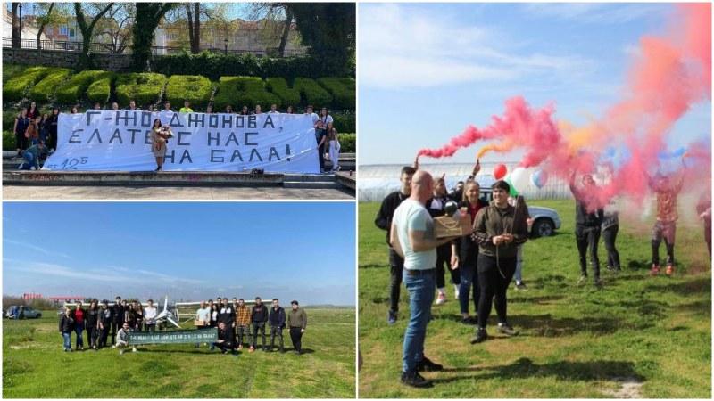 Димки над тунела в Пловдив и полет със самолет! Ученици просълзиха своите учители