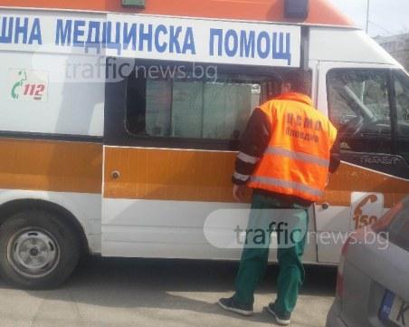 41-годишен мъж се самоуби в Пазарджик, след като скочи от жилището си